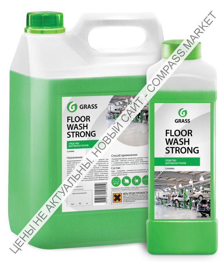"""Средство для мытья пола """"Floor wash strong"""" (щелочное) 1л; 5кг; 10кг."""