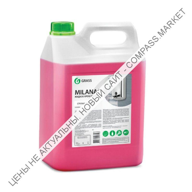 Жидкое мыло MILANA спелая черешня 5л
