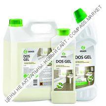 Дезинфицирующий чистящий гель «Dos Gel» 0,75 л; 1л; 5л.
